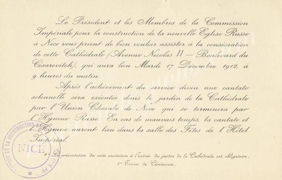 invitation-inauguration-eglise-russe-nice