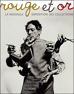 rouge-or-cocteau