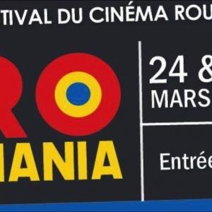 RoMania 2018, deuxième Festival du Film Roumain de Villeneuve Loubet
